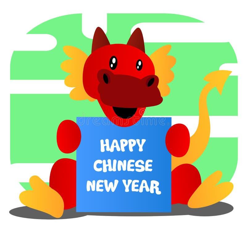 Красный мультипликаторный дракон празднует новогоднюю векторную иллюзию бесплатная иллюстрация