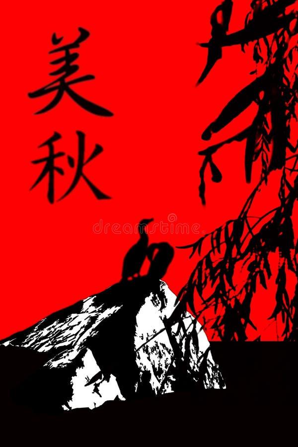 красный цвет осени стоковое фото rf