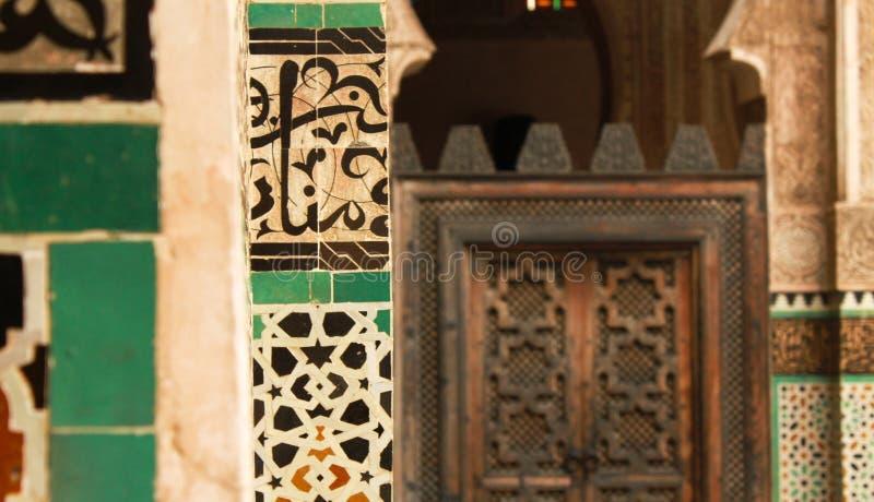 Красота архитектуры стоковые фото