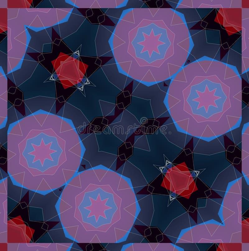 Красочная картина калейдоскопа, абстрактный дизайн бесплатная иллюстрация