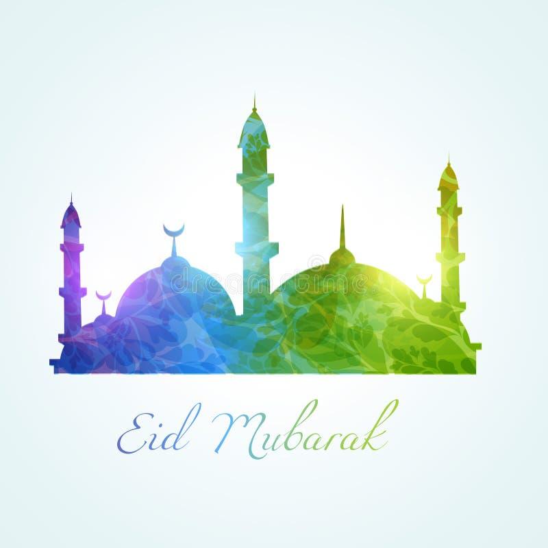 Красочная мусульманская мечеть иллюстрация вектора