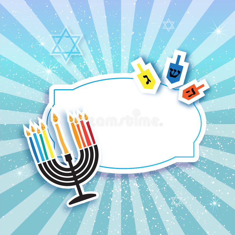Красочная счастливая поздравительная открытка Хануки Еврейский праздник с menorah