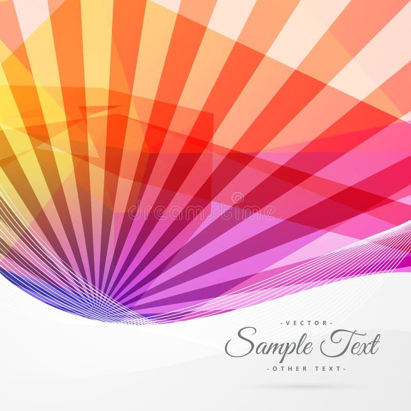 Красочное абстрактное солнце излучает предпосылку иллюстрация вектора