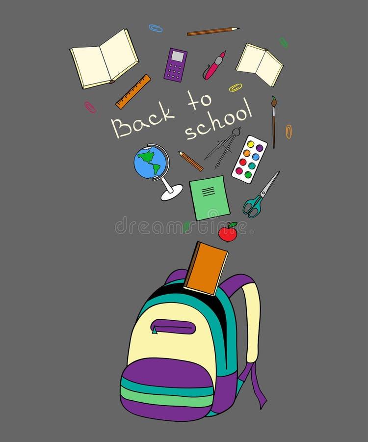Красочный рюкзак иллюстрация вектора