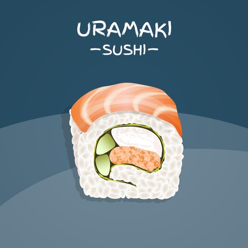 Крен суш Uramaki бесплатная иллюстрация
