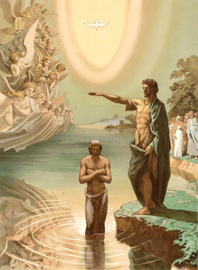 Крещение Иисуса Христоса бесплатная иллюстрация