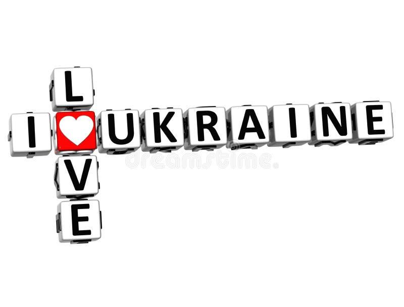 кроссворд Украины влюбленности 3D i бесплатная иллюстрация