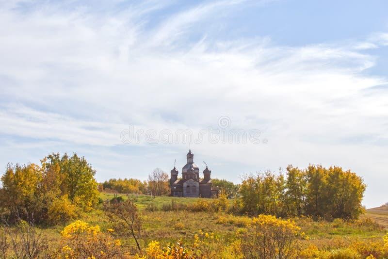 Крошить старый ландшафт осени церков стоковое изображение rf