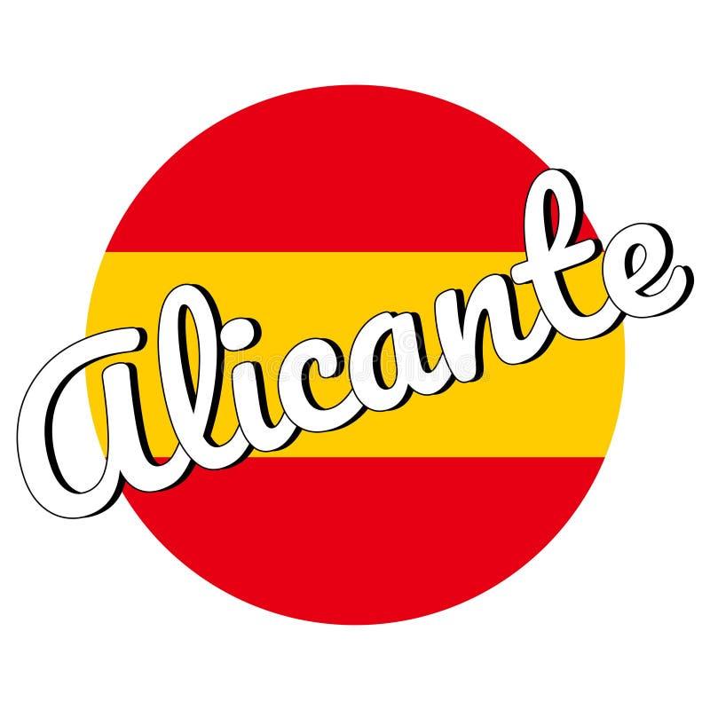 Круглый значок кнопки национального флага Испании с красными и желтыми цветами и надписи имени города: Аликанте в современном бесплатная иллюстрация