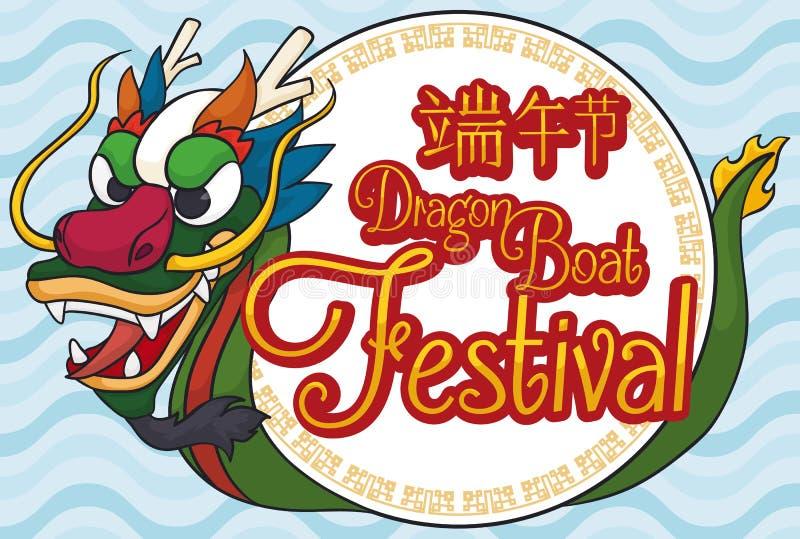 Круглая кнопка с шлюпкой дракона для события фестиваля Duanwu, иллюстрации вектора бесплатная иллюстрация