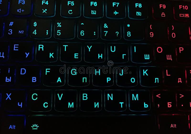 Крупный план красочного keybord подсвеченная концепция клавиатуры стоковые фотографии rf