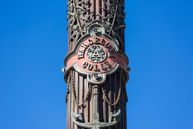 Крупный план двоеточия Барселоны стоковое фото