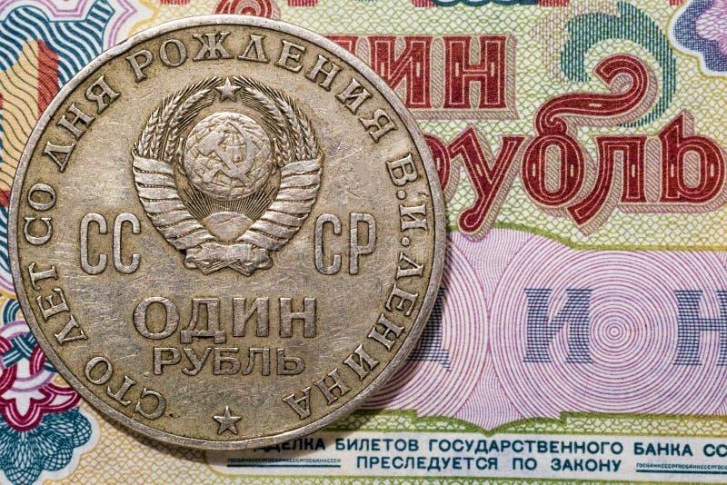 Крупный план рубля СССР стоковая фотография rf
