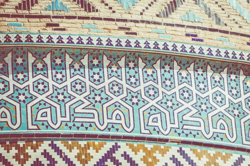 Крыть черепицей черепицей предпосылка, восточные орнаменты от комплекса Chakhmaq эмира стоковые изображения rf