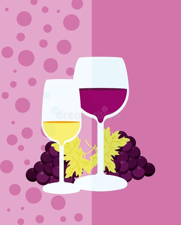 Крышка меню вина иллюстрация вектора