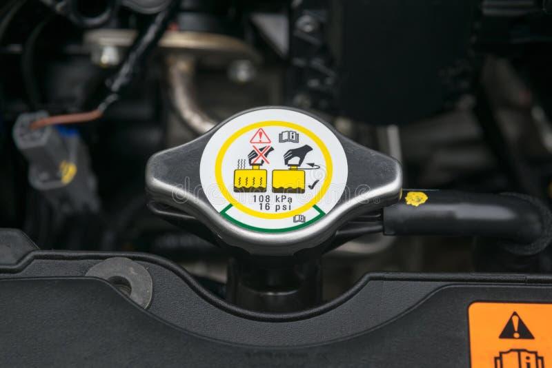 Крышка металла на радиаторе стоковые изображения rf