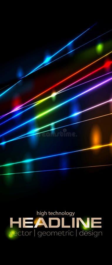 Крышка рогульки вектора лазерных лучей ретро неона накаляя красочная иллюстрация штока