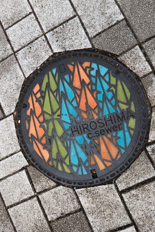 Крышка люка в Хиросиме стоковое изображение rf