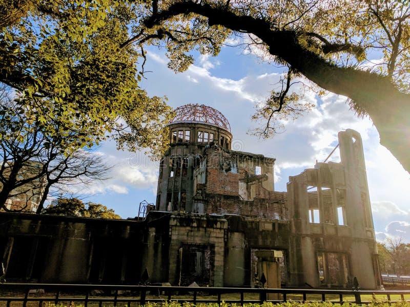 Купол атомной бомбы стоковое фото rf