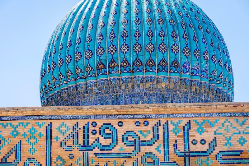 Купол на мавзолее Turkistan, Казахстане стоковые фотографии rf