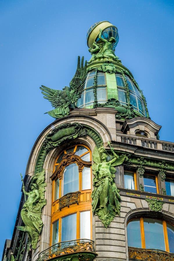 Купол дома певицы в Санкт-Петербурге стоковые изображения rf