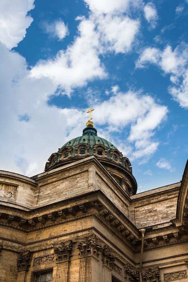 купол kazan собора Взгляд собора Андрюа апостола Россия стоковые изображения rf