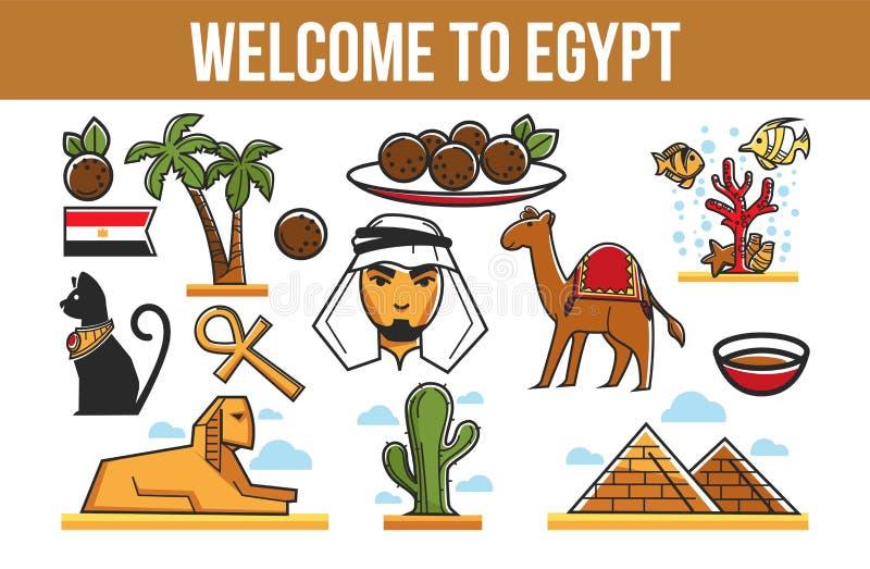 Кухня архитектуры символов туризма египетские и путешествовать природы иллюстрация штока