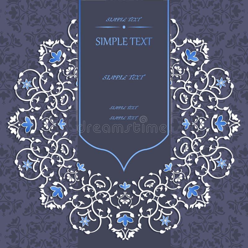 Классический дизайн шаблона в голубом и белом для поздравительных открыток иллюстрация вектора