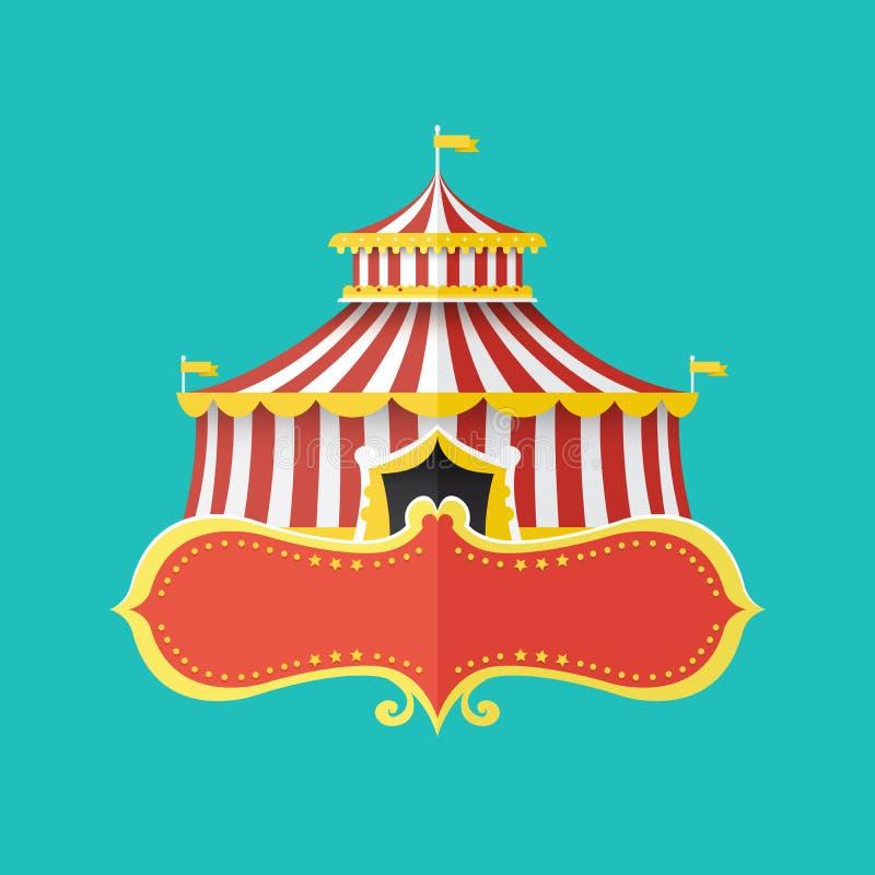Классический шатер цирка с знаменем для текста, иллюстрации вектора иллюстрация штока