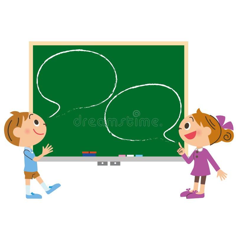 Классн классный и ребенок иллюстрация вектора