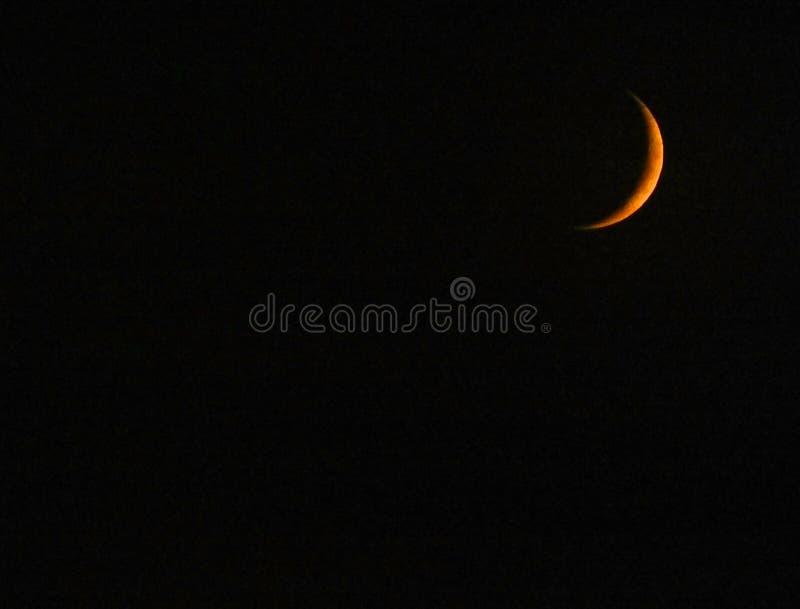 Клуб луны стоковые изображения