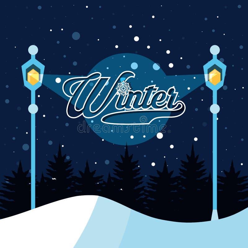 Ландшафт зимы с рождеством сцены ламп иллюстрация штока