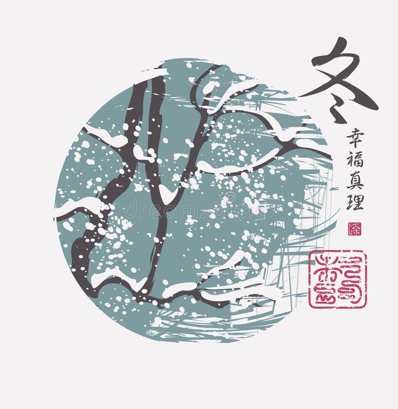Ландшафт зимы с снежным деревом в китайском стиле бесплатная иллюстрация