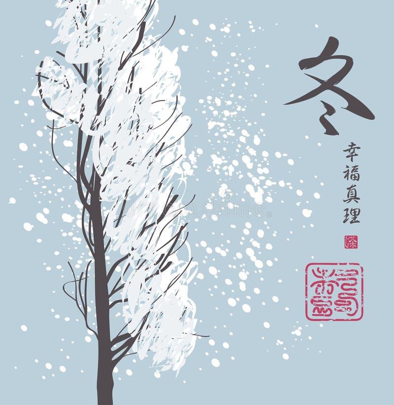 Ландшафт зимы с снежным деревом в китайском стиле иллюстрация вектора