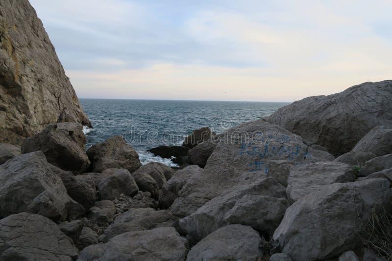 Ландшафт Simeiz утесов Чёрного моря стоковые изображения