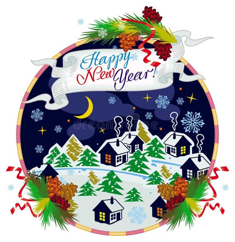 Ландшафт и праздник ночи деревни зимы отправляют СМС Новый Год ` счастливый! ` бесплатная иллюстрация