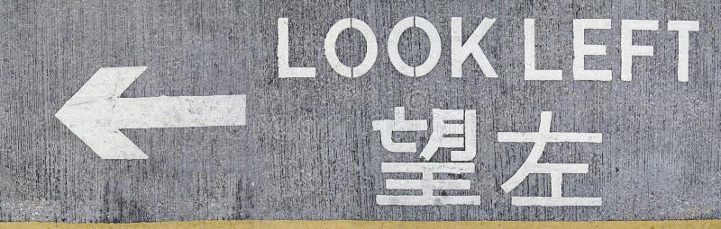 левый дорожный знак взгляда стоковые фото