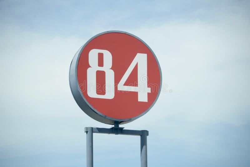 84 лесного склада стоковое фото