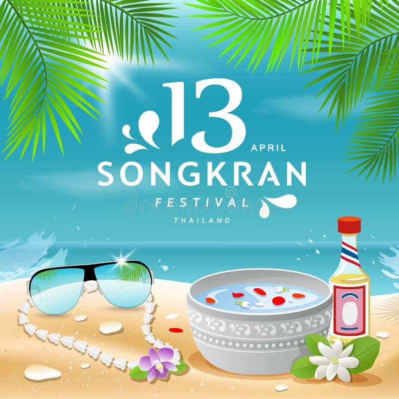 Лето фестиваля Songkran Таиланда на море бесплатная иллюстрация