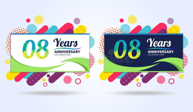 08 лет годовщины с современными квадратными элементами дизайна, красочного варианта, дизайна шаблона торжества, шаблона торжества иллюстрация вектора