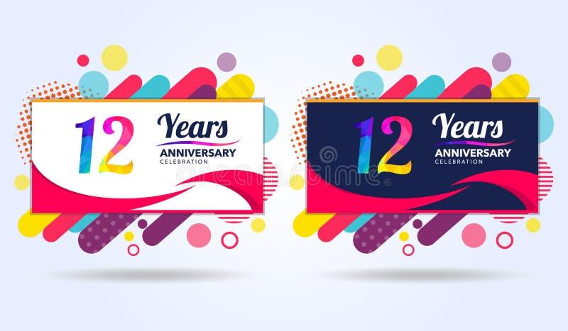 12 лет годовщины с современными квадратными элементами дизайна, красочного варианта, дизайна шаблона торжества, шаблона торжества иллюстрация вектора