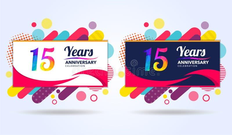 15 лет годовщины с современными квадратными элементами дизайна, красочного варианта, дизайна шаблона торжества, шаблона торжества иллюстрация штока
