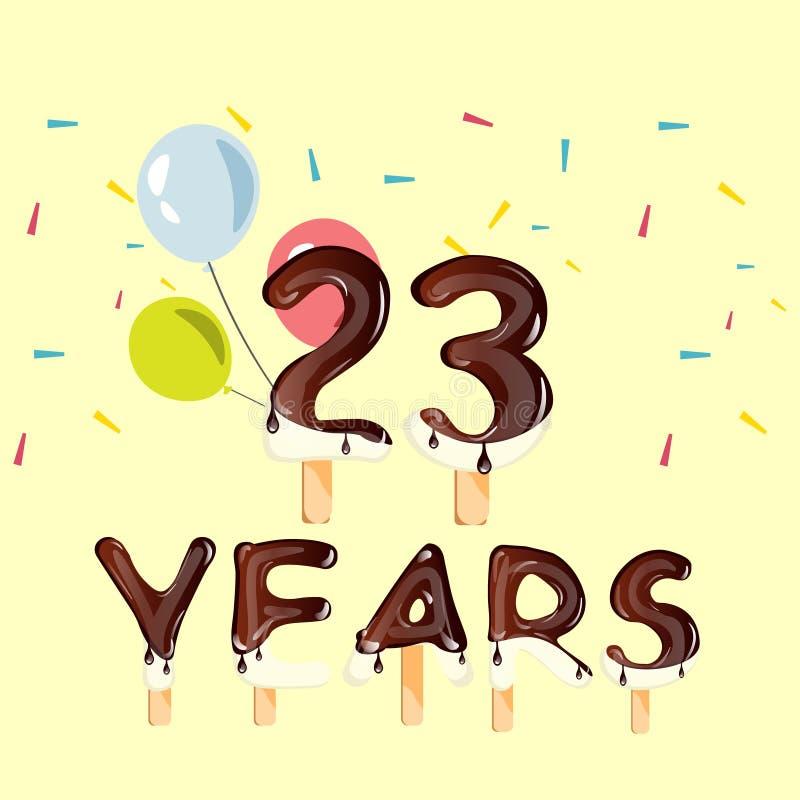 Открытки по годам рождения 23 года