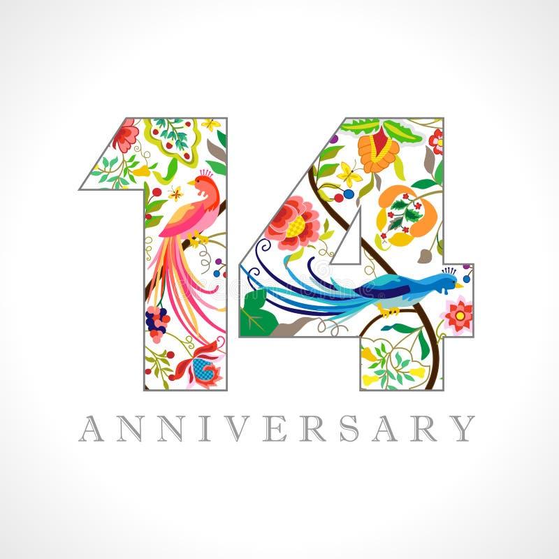 14 лет логотипа годовщины иллюстрация штока