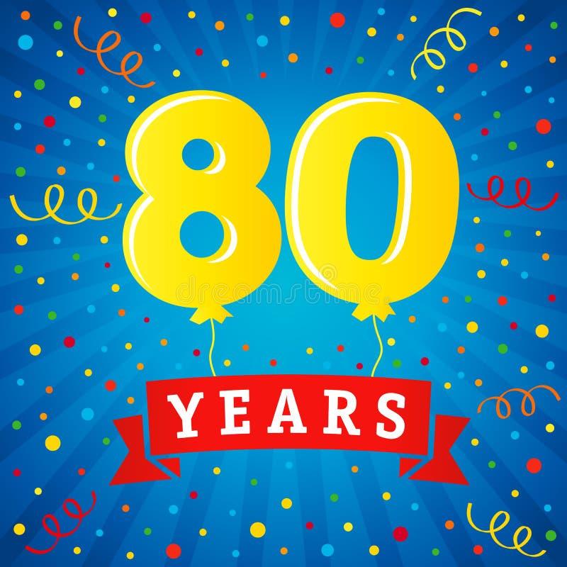 80 лет торжества годовщины с покрашенными воздушными шарами & confetti иллюстрация вектора