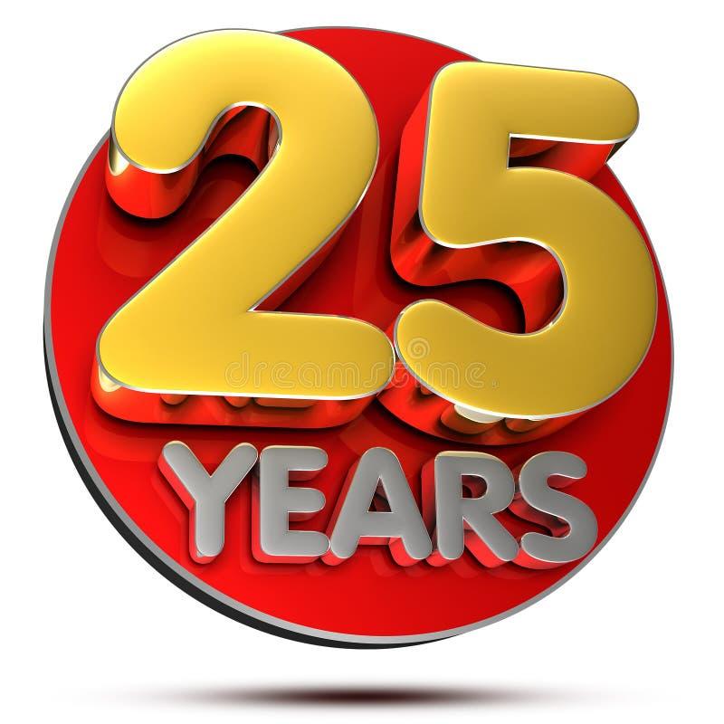 25 лет 3D r бесплатная иллюстрация