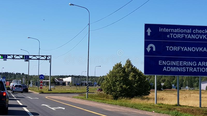 зачем фотографируют машины на границе с финляндией этой косметике все