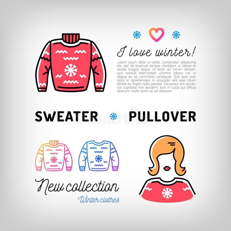 Линия значки свитера зимы тонкая, пуловер рождества, шлямбур, спорт одевает иллюстрация вектора