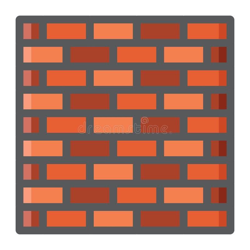Линия значок, безопасность и строение кирпичной стены красочная бесплатная иллюстрация