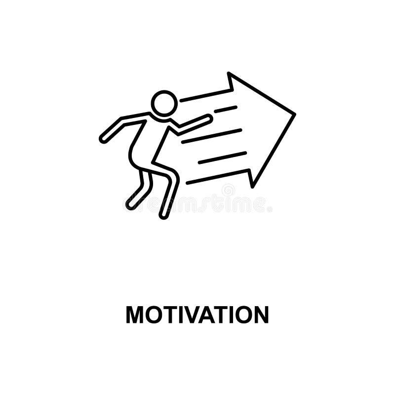 линия значок мотивации иллюстрация вектора